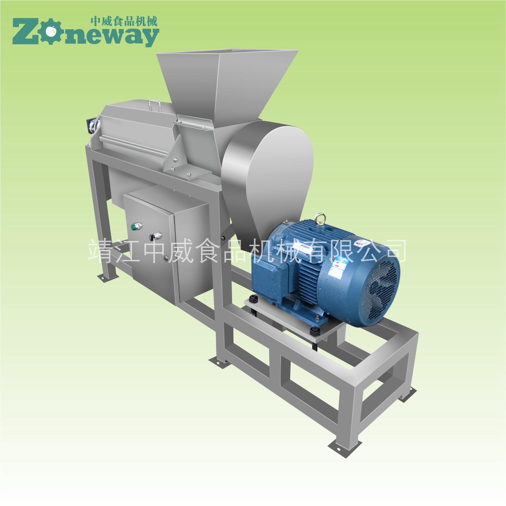 ZJZ型气动双螺旋榨汁精制机