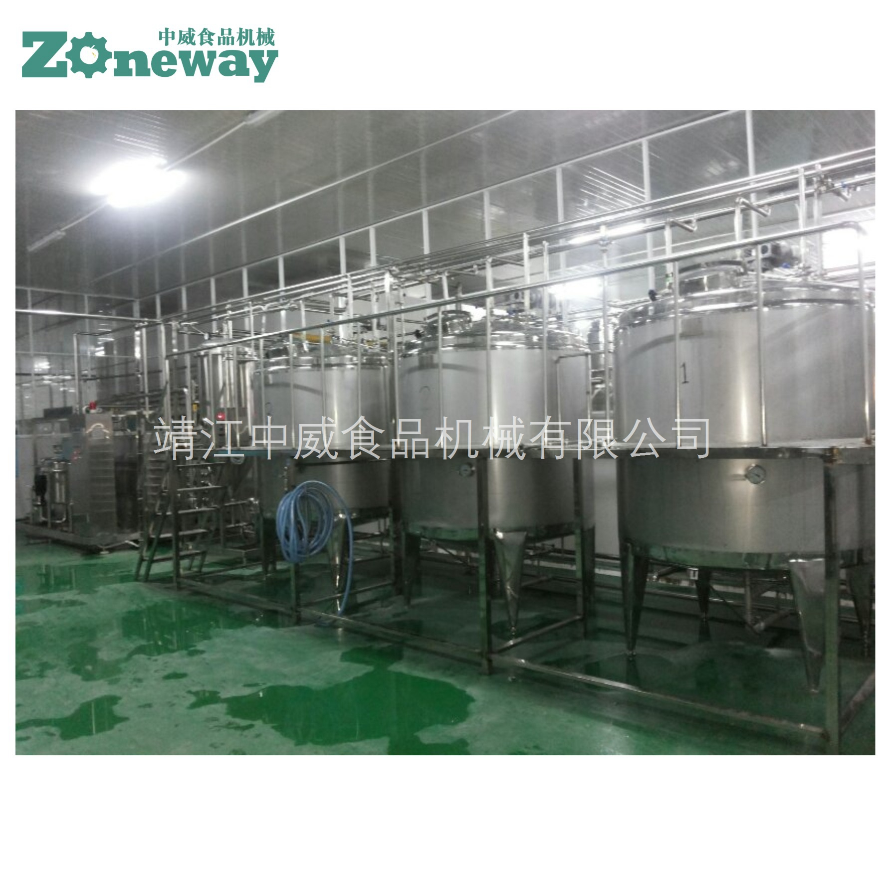 红枣果汁饮料、红枣浆生产线加工设备